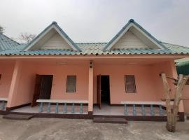 Dab Tae-Wa-Da Homestay, homestay in Sukhothai