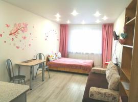 Красивая Студия, apartment in Kirov