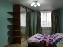 Апартаменты на Октября 44, apartment in Reutov