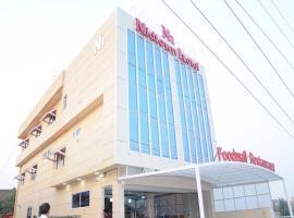 Midtown Hotel Rawalpindi, hotel in Islamabad