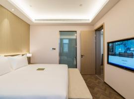 Mercure Changzhou Jintan – hotel w mieście Changzhou