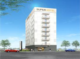 Super Hotel Mitazono Sendai Airport, hotel near Sendai Airport - SDJ,