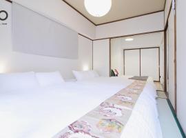 Bhotel133 Modern 3BR Apt for 9 ppl near PeacePark, appartamento a Hiroshima