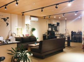 Hilo Hostel, ostello a Nara