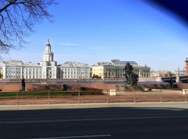Эрмитаж, Дворцовая площадь, 1 минута пешком., бюджетный отель в Санкт-Петербурге