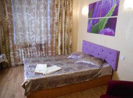 Мини-гостиница, отель рядом с аэропортом Аэропорт Магнитогорск - MQF в Магнитогорске