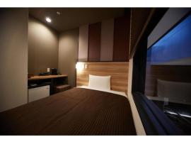Izumisano Center Hotel Kansai International Airpor / Vacation STAY 78254, hotel in Izumi-Sano