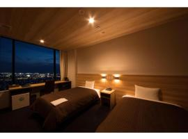 Izumisano Center Hotel Kansai International Airpor / Vacation STAY 78257, hotel near Kansai International Airport - KIX, Izumi-Sano