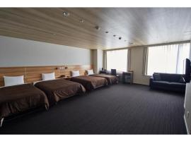 Izumisano Center Hotel Kansai International Airpor / Vacation STAY 78262, hotel in Izumi-Sano