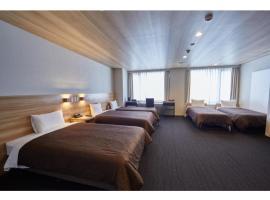 Izumisano Center Hotel Kansai International Airpor / Vacation STAY 78264, hotel in Izumi-Sano