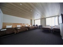 Izumisano Center Hotel Kansai International Airpor / Vacation STAY 78266, hotel in Izumi-Sano