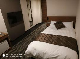 New Grand Hotel / Vacation STAY 78885、新庄市のホテル