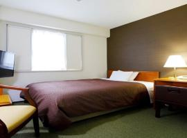 Kawasaki Daiichi Hotel Musashi Shinjo / Vacation STAY 76564, hotel near Tougakuin Temple, Kawasaki
