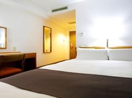Kawasaki Daiichi Hotel Musashi Shinjo / Vacation STAY 76567, hotel near Japan Open Air Folk House Museum, Kawasaki