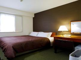 Kawasaki Daiichi Hotel Musashi Shinjo / Vacation STAY 76569, hotel near Japan Open Air Folk House Museum, Kawasaki