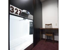 Spa & Capsule Hotel GrandPark-Inn Yokohama / Vacation STAY 78358, hotel in Nishi Ward, Yokohama