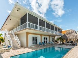 Bahama Manor, vacation rental in Key Largo