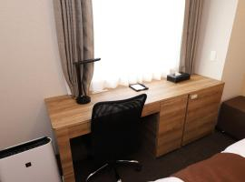 Smile Hotel Premium Osaka Higashishinsaibashi, hotel in Osaka