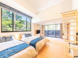 VILLA HAKONE STAGE, holiday home in Hakone