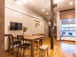 Bijou Suites Century, holiday home in Osaka
