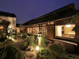 HOTEL CULTIA DAZAIFU, hotel in Dazaifu