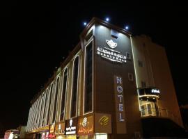 Beauty Rose Hotel, hotel em Abha