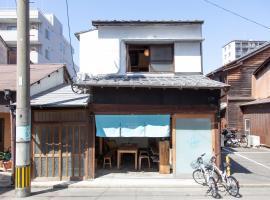 후쿠오카에 위치한 게스트하우스 Fukuoka Guesthouse SHIP