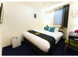 Grand Park Hotel Panex Tokyo / Vacation STAY 77744, hotel near Miwa Itsukushima Shrine, Tokyo