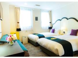 Grand Park Hotel Panex Tokyo / Vacation STAY 77742、東京にある羽田空港 - HNDの周辺ホテル