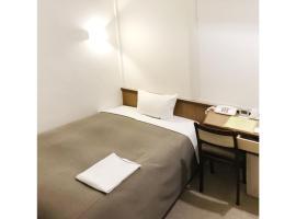 Grand Park Hotel Excel Fukushima Ebisu / Vacation STAY 77713、福島市のホテル