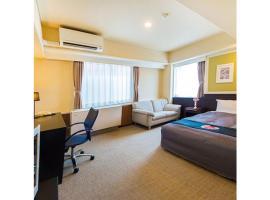Grand Park Hotel Excel Fukushima Ebisu / Vacation STAY 77716, hotel in Fukushima