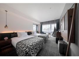THE LIVELY AZABUJUBAN TOKYO / Vacation STAY 77704, hotel near Roppongi Hills, Tokyo