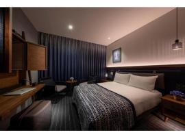 THE LIVELY AZABUJUBAN TOKYO / Vacation STAY 77702, hotel near Roppongi Hills, Tokyo