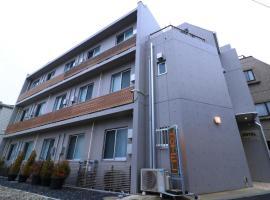 Hotel Asahi Grandeur Fuchu, hotel near Japan Open Air Folk House Museum, Fuchu