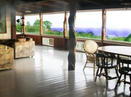 Aeolian Ranch, homestay in Kailua-Kona