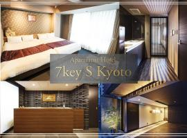 Apartment Hotel 7key S Kyoto, apartman u gradu Kjoto