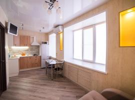 Аппартаменты на Флотской, апартаменты/квартира в Ярославле