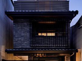 Oyado Kawaramachigojo, hotel near Sanjusangen-do Temple, Kyoto