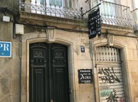PR Pazo de Agra, hostal o pensión en Santiago de Compostela