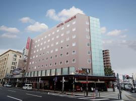 Hotel Hillarys, hotel in Osaka