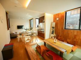 PrimeRoom別府 Tatami Suite, hotel in Beppu