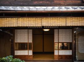 Toshiharu Ryokan, ryokan a Kyoto