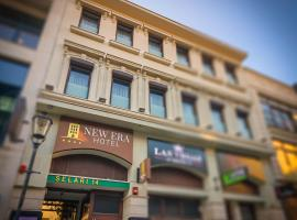 New Era Hotel, hotel near Patriarchal Cathedral, Bucharest