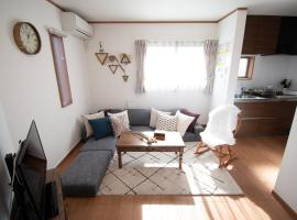 Ritz Residence 墨田, apartment in Tokyo