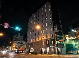 Joytel Hotel Shinsekai Sakaisujidori, hotel near Kohzenji Temple, Osaka