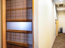 bnb+ Asakusa Kuramae, hostel in Tokyo
