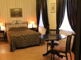 Abrikos Hotel, отель в Перми