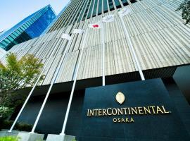 インターコンチネンタルホテル大阪、大阪市のホテル