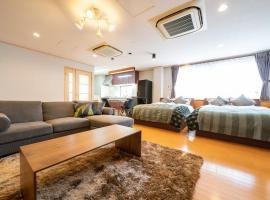 HOTEL er.、神戸市のアパートメント