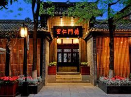 Renli Hotel (Chengdu Kuanzhai), hotel near Chunxi Road, Chengdu